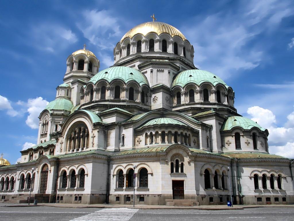 Goodbye Ni Serbia Hello Sofia Bulgaria I Put My