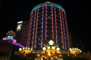 Lisboa Macau China
