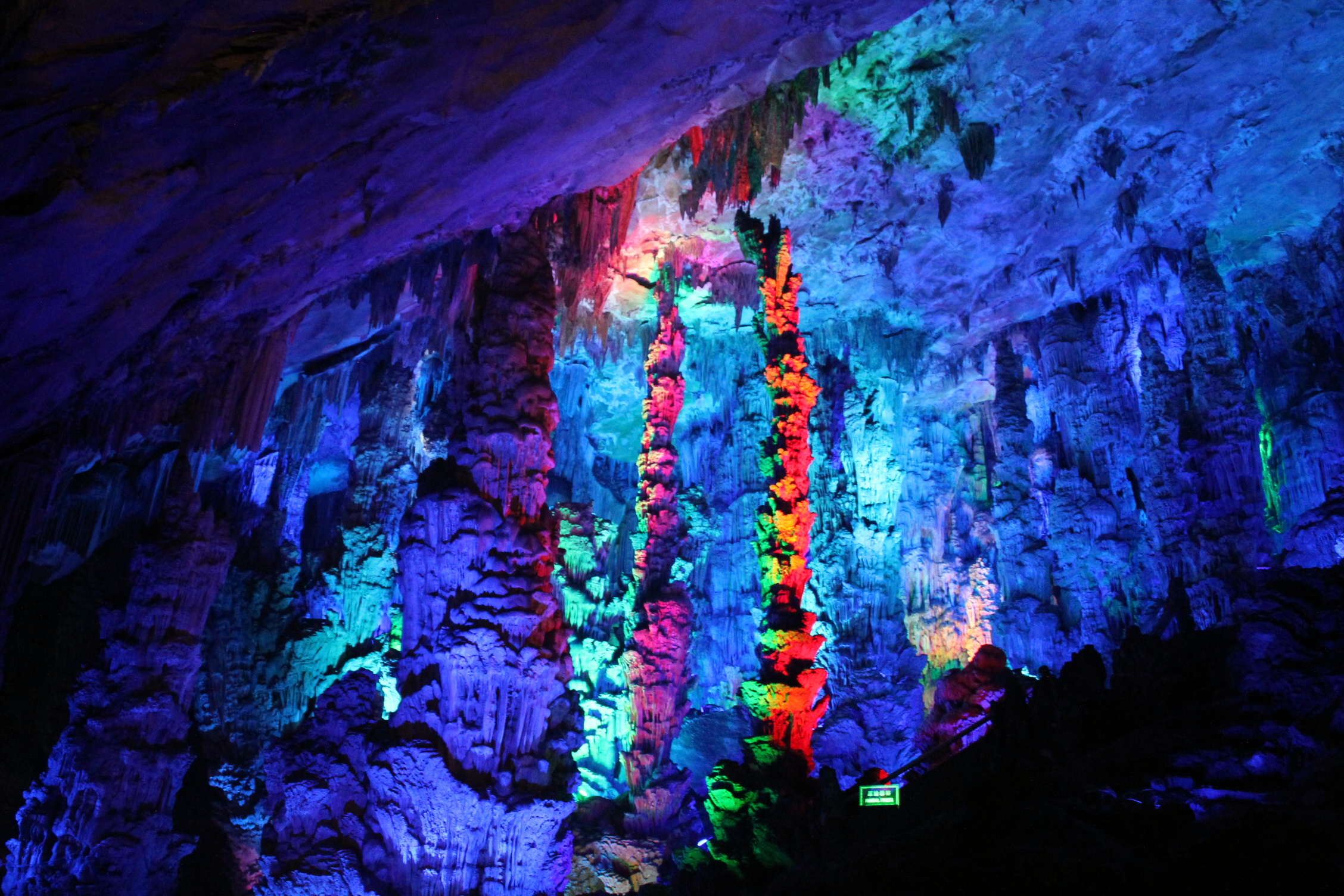Reed Flute Cave In Guilin China