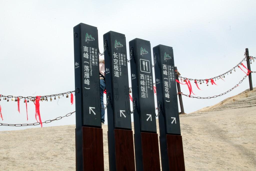 huashan markers