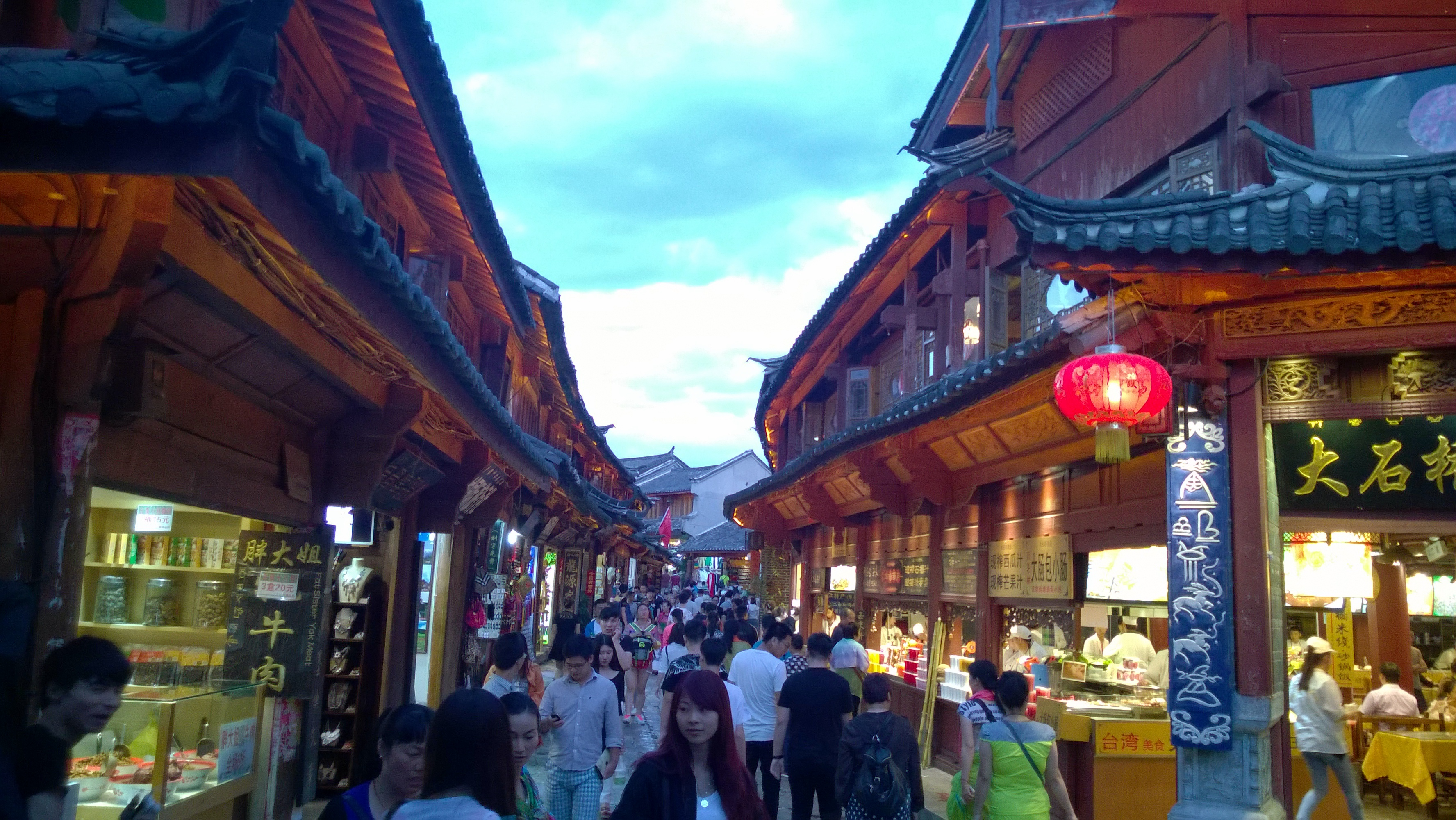 Lijiang China night