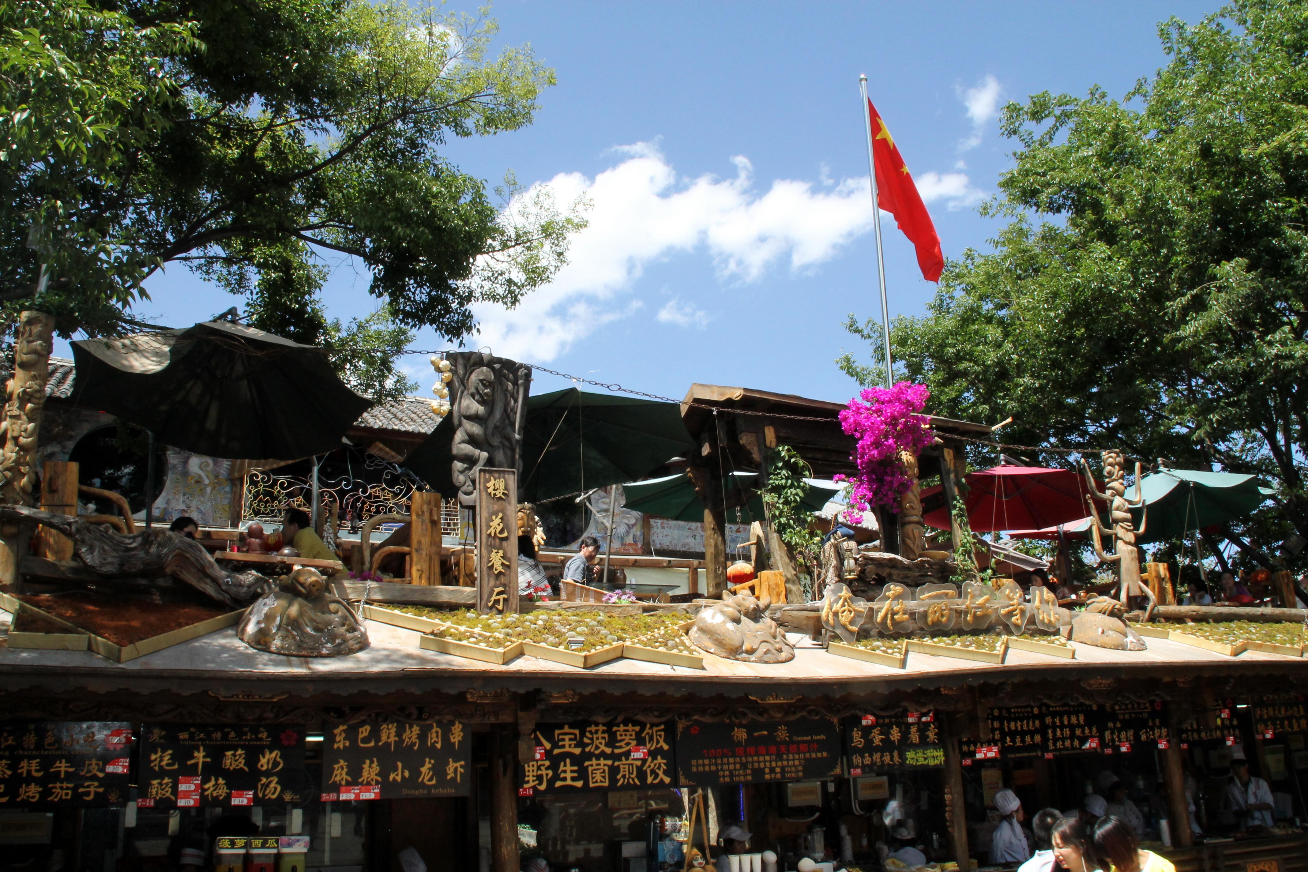 roof top bar lijiang china1